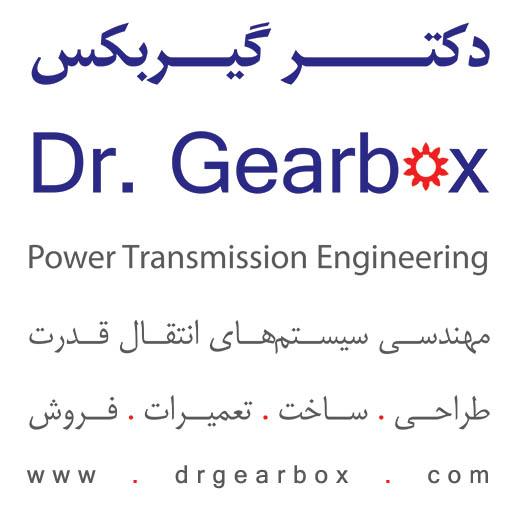 دکتر گیربکس| گیربکس های صنعتی
